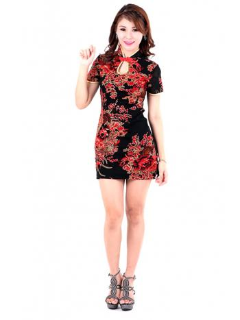 Trendy Mini Qipao